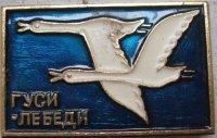 Значки продать - СССР в Москве, цена