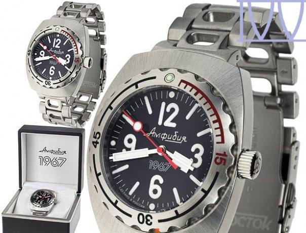 Часы Восток Амфибия 710382