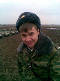 Сергей Манапов, 1 июня 1984, Новокуйбышевск, id18147574