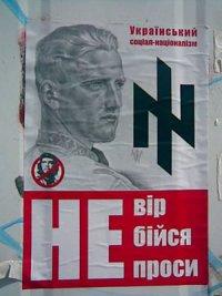 Денис Патриот, 1 мая 1995, Харьков, id50431587