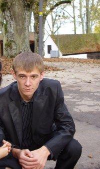 Александр Бровиков, 26 мая 1988, Кривой Рог, id74171043